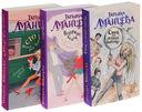 Озорные детективы о Женщине-Цунами (комплект из 3-х книг) — фото, картинка — 3
