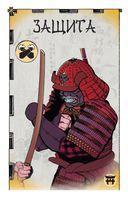 Бэнг! Меч самурая — фото, картинка — 6