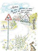 Письма с моей фермы (+ CD) — фото, картинка — 3