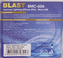 Адаптер Blast BMC-606 (черный) — фото, картинка — 1