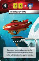Подводные города — фото, картинка — 6