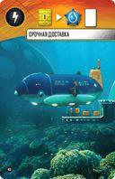 Подводные города — фото, картинка — 7