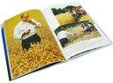 Владимир Путин. Лучшие фотографии (+ 2 DVD) — фото, картинка — 4