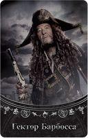 Пираты Карибского моря: Мертвецы не рассказывают сказки — фото, картинка — 6
