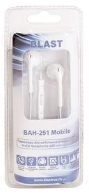 Гарнитура Blast BAH-251 Mobile (белая) — фото, картинка — 6