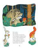Как от меда у медведя зубы начали болеть — фото, картинка — 2