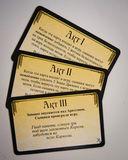 Ужас Аркхэма. Король в жёлтом (дополнение) — фото, картинка — 8