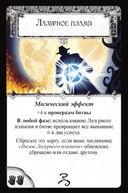 Ужас Аркхэма. Король в жёлтом (дополнение) — фото, картинка — 12
