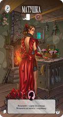 Страшные сказки. Белоснежка и Красная Шапочка (дополнение) — фото, картинка — 6