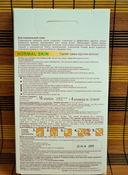 Восковые полоски для тела