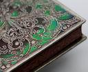 Записная книжка Paperblanks