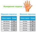 Перчатки для фитнеса SU-108 (M; оранжевые/чёрные) — фото, картинка — 2
