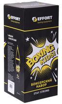 Набор для бокса детский (чёрный; арт. E1455) — фото, картинка — 1