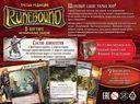 Runebound. В паутине (дополнение) — фото, картинка — 5