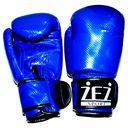 Перчатки боксёрские (12 унций; арт. 12-OZ-RING) — фото, картинка — 1