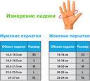 Перчатки для фитнеса SU-110 (M; белые/голубые) — фото, картинка — 1