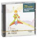 Le petit Prince (+CD) — фото, картинка — 11