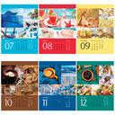 Календарь на магните на 2020 год