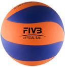 Мяч волейбольный Mikasa MVA 380K OBL — фото, картинка — 2