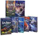 Гарри Поттер. Полное собрание (комплект из 7 книг) — фото, картинка — 3
