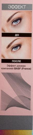 Крем-филлер для кожи вокруг глаз