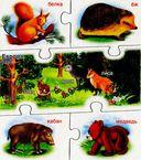 Мир животных — фото, картинка — 2