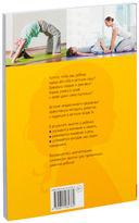 Нейропсихологические занятия с детьми. Часть 2 — фото, картинка — 1