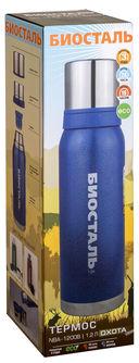 Термос Biostal 1,2 л (синий; арт. NBA-1200B) — фото, картинка — 5