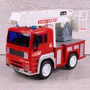 Пожарная машина инерционная